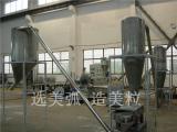 高填充母粒哪家好,农膜用硫酸钡母粒,双螺杆造粒生产设备