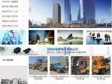 防腐木系列产品-亲水平台