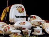 新婚礼品陶瓷餐具 结婚礼品送餐具