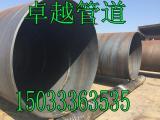 污水排放螺旋钢管厂家联系方式