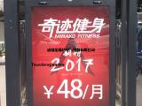 小区通道自动开门机电动闭门器平开门广告门(豫)工厂直销