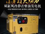便携式电启动8500W单相柴油发电机