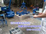 厂家销售空心砖装车机设备