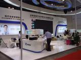 2017年北京中国国际移动智慧医疗器械展