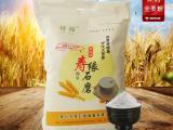 厂家直销 麦饭石石磨面粉 全麦粉5kg 精选优质小麦