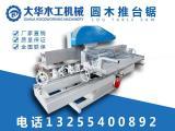 裁板锯立式生产厂家大华木工机械