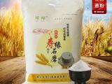 厂家直销 麦饭石石磨面粉 通粉5kg 精选优质小麦