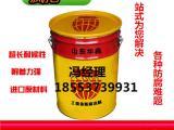 管道防腐专用环氧煤沥青防腐漆价格