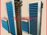 科剑厂价供应高品质蒸发器 换热器 非标定制烘干蒸发器