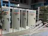 变频器控制柜 PLC控制柜定制