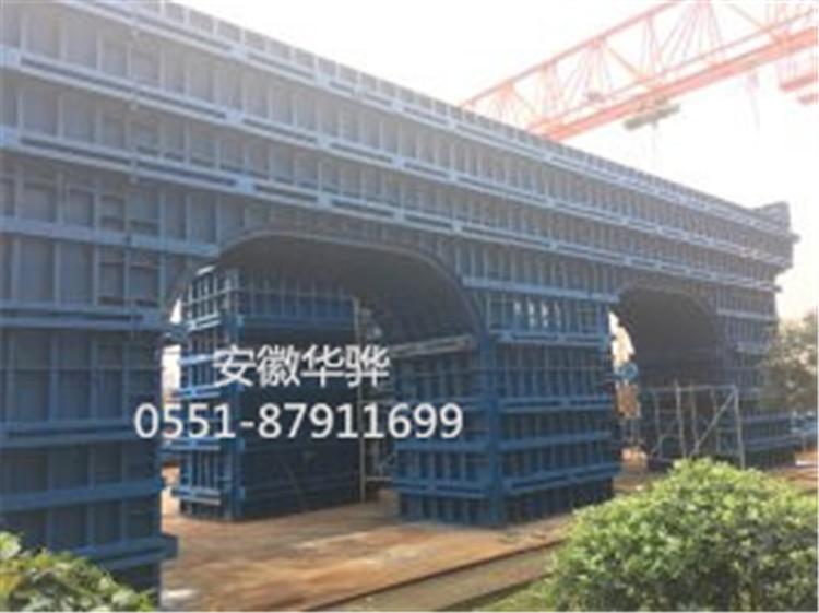 阜南墩身模板  桥梁模板  钢模板 定型钢模板