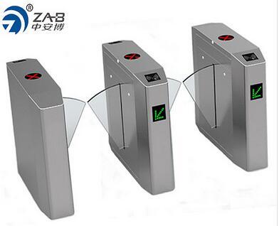 翼闸通道闸机-智能通道闸-通道闸机安装公司