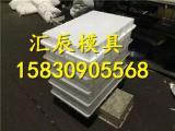 通信盖板模具,盖板模具选材用量