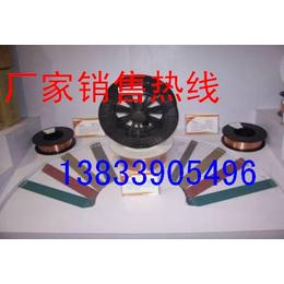 ZD1耐磨焊丝厂家