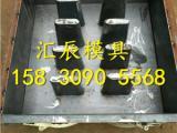 盖板模具厂,电力盖板模具规格