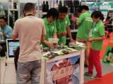2017年北京食品饮料展
