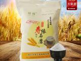 厂家直销 麦饭石石磨面粉 大麸面2.5kg 精选优质小麦