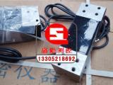LOC50称重传感器LOC100KGLOC150KG美国世铨