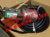 LPS称重传感器美国世铨LPS60KGLPS100KG