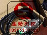 HBB50称重传感器美国世铨HBB100HBB200