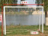 儿童足球门定做工厂,儿童足球门供应商坚持做好质量球门