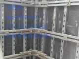 剪力墙模板加固主体结构施工钢支撑模板周转灵活