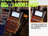 无线WIFI便携式电力通信线缆标签机PT-E500W