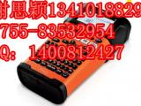 PT-E300标签机便携式电信电力线缆标签机