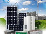离网太阳能发电系统价格,离网太阳能发电系统怎么安装