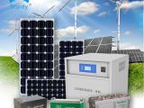 深圳离网型太阳能发电系统,太阳能离网系统设计