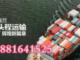 深圳发日本海运FBA需要什么资料,日本FBA快递清关