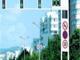 厂家直销低价供应交通信号灯