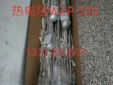 热电阻WZP-130/WZP-131/WZP-230