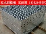 平台热镀锌钢格栅板_水泥厂用镀锌钢格栅/冠成