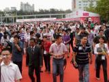2017上海新能源汽车电机展(机电展)