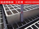 重型钢格板规格重量_重型镀锌钢格栅板【冠成】
