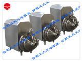 316L耐腐蚀自吸泵|316L自吸泵价格