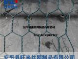 石笼网合格证  支护石笼网  钢丝石笼网