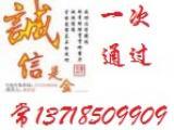 加急代办北京企业进冀施工备案