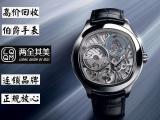 万国手表算十大名表吗 徐州二手翡翠戒指能回收多少钱