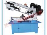 润发机械BS-712N小型金属带锯床价格 小型带锯床厂家批发