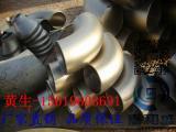304不锈钢弯头Φ89*3工业酸洗弯头