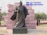 铜雕塑岳飞,人物雕塑,历史人物雕塑,铸铜雕塑厂