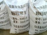 预交联体膨颗粒调驱剂SAK-3(Ⅱ)批发