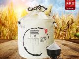 厂家直销 麦饭石石磨面粉 头麸面5kg  口感润滑细腻