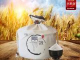 厂家直销 麦饭石石磨面粉 头麸面2.5kg  口感润滑细腻