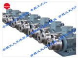 316L防爆泵厂家|316L防爆泵厂家价格