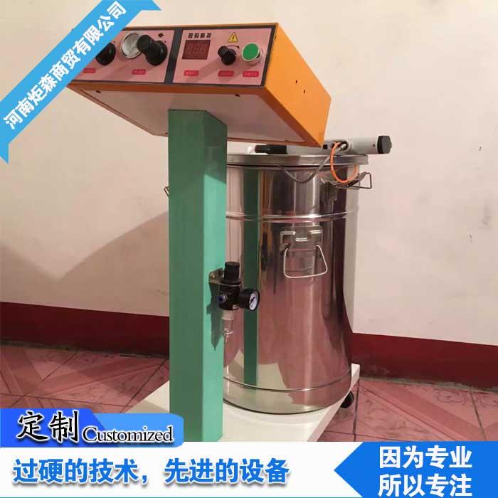 厂家直销 定制优质喷塑机  炬森喷塑机