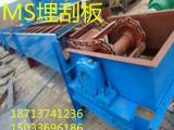 埋刮板输送机型链式输送机 刮板输送机