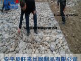 防洪铅丝石笼 生态铅丝石笼   格宾网定制